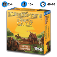 Колонизаторы. Купцы и варвары (Catan: Traders & Barbarians)