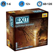 EXIT-Квест: Гробница фараона