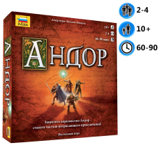 Андор (Legends of Andor)