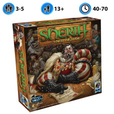 Sheriff of Nottingham (Шериф Ноттингема)